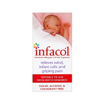 Infacol - 50ml